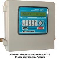 Дозатор рідких компонентів ДЖК-15
