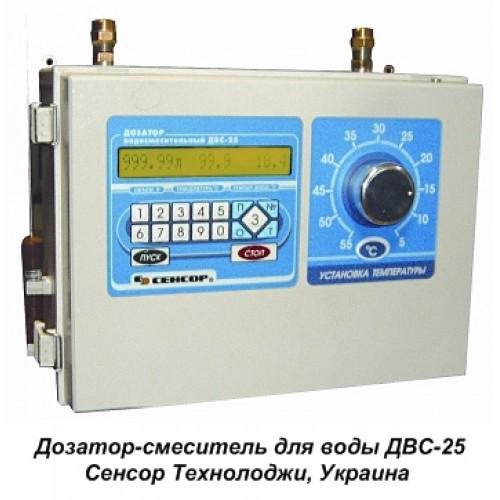 Автоматичний дозатор води ДВС-25